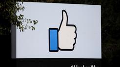 Facebook sedež