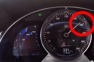 Brutalno: Do 320 km/h v 16 sekundah #video