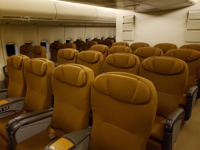 Boeing 747 VIP